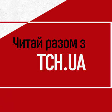 Читай з ТСН.ua: Сайт запустив розділ «Книжки»