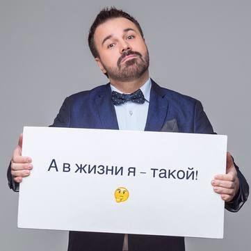 У Антона Лірника нова «дружина» (фото)