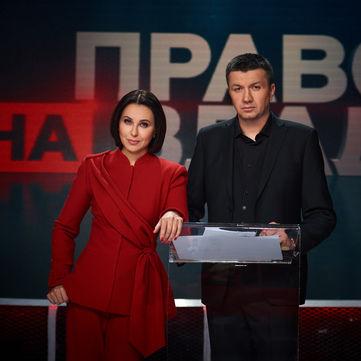 Битва чиновників: «Право на владу» запрошує на ефір авторів найбільш шокуючих е-декларацій