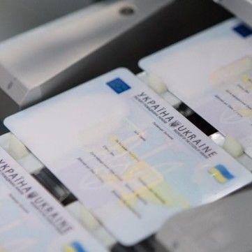 Скільки коштує оформити біометричний паспорт