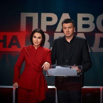 Активистка Майдана покорила зрителей пламенной речью