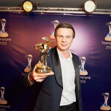 Дмитро Комаров став найкращим ведучим розважальної програми