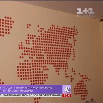 Як створити креативну карту світу з дерев'яних палиць