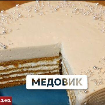 Незвичайний медовик з халвою: Рецепти Валентини Хамайко