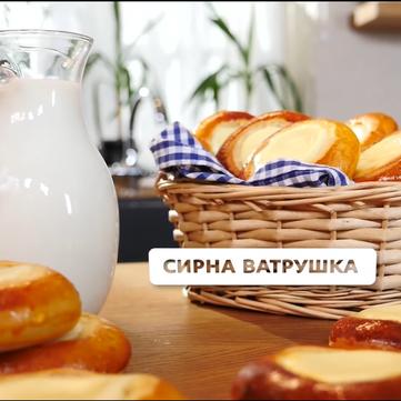 Рецепт солодкої сирної ватрушки від Валентини Хамайко