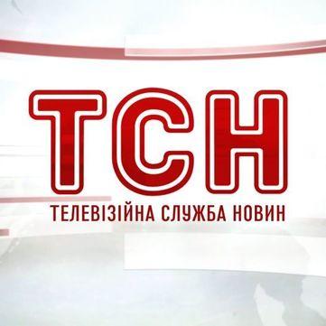 Телеканал «1+1» обурений реакцією представників НАНУ на сюжет про господарські махінації в установах структури
