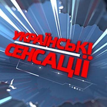 «Українські сенсації» на «1+1» покажуть останнє інтерв'ю убитого російського екс-депутата Вороненкова та його сім'ї