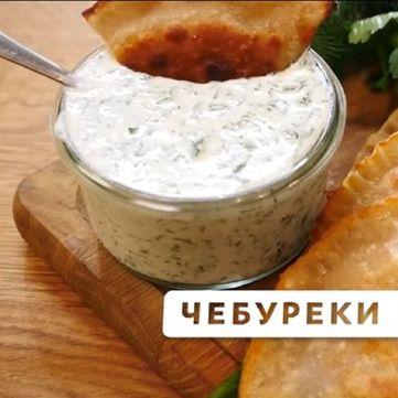 Пісні чебуреки з овочами: Рецепти Валентини Хамайко