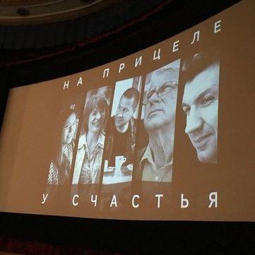 Фільм автора студії «Квартал 95» про переселенців викликав бурхливі емоції під час прем'єри
