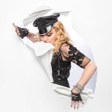 Мадонна показала, якою була у 20 років (фото)