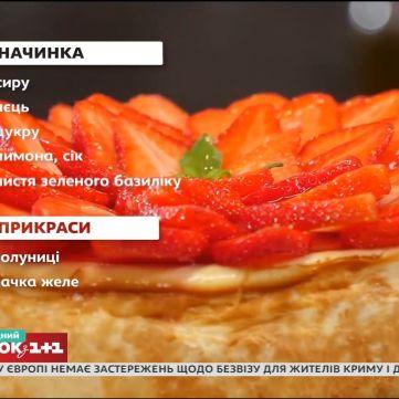 Рецепт Валентини Хамайко: Як просто приготувати чізкейк із брауні та полуницею