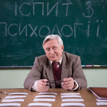 Несподівані зізнання: Горянський розповів, чому йому близька роль професора-хабарника