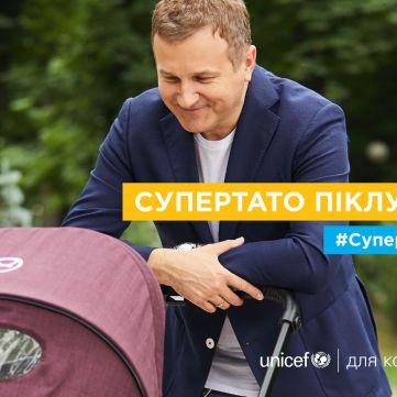 День батька: Юрій Горбунов приєднався до флешмобу UNICEF Ukraine