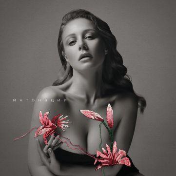 Для обкладинки нового альбому Кароль знялась у спокусливій фотосесії
