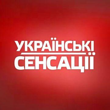 Невідомі силою змусили групу проекту «Українські сенсації» знищити матеріали розслідування бурштинової справи