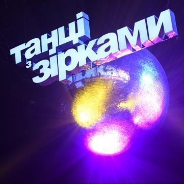 Яка пара покинула проект Танці з зірками у шостому ефірі