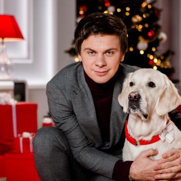 Дмитро Комаров зізнався, де святкуватиме Новий рік