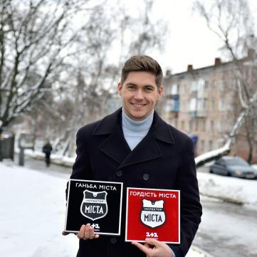 Володимир Остапчук про Інспектор. Міста: «Хочемо показати, наскільки українці – талановита і сильна нація»