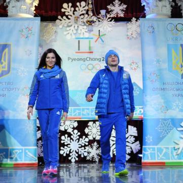 Олімпійські ігри-2018: Презентована форма збірної України