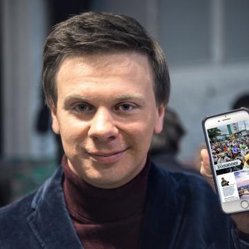 Дмитро Комаров показав сторінки своєї першої книги