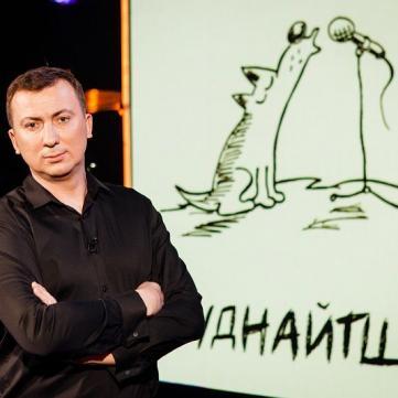 1+1 покаже нове шоу студії Квартал 95 з Валерієм Жидковим