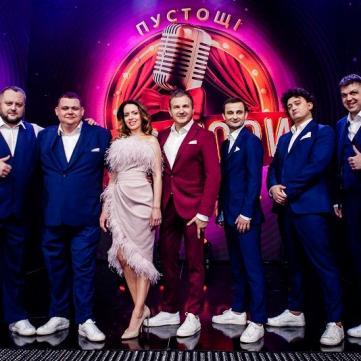 У гумористичному концерті Юрія Горбунова покажуть пародію на Катю Осадчу