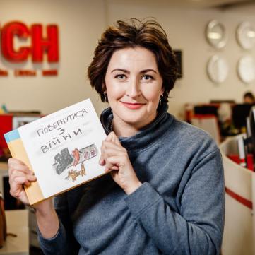 Журналіст ТСН Наталя Нагорна видає свою першу книгу