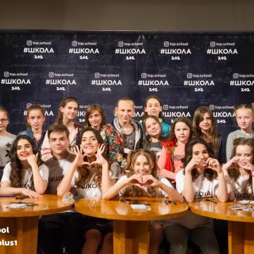 На зустріч з акторами Школи у Хмельницькому завітали діти з інтернату