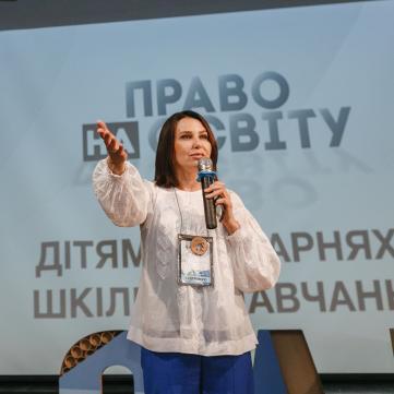 Наталія Мосейчук презентувала проект Право на освіту на головному форумі вчителів-новаторів