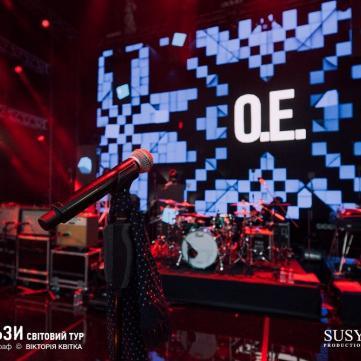 Оголошено ім'я спеціального музичного гостя великого концерту Океану Ельзи до Дня Незалежності