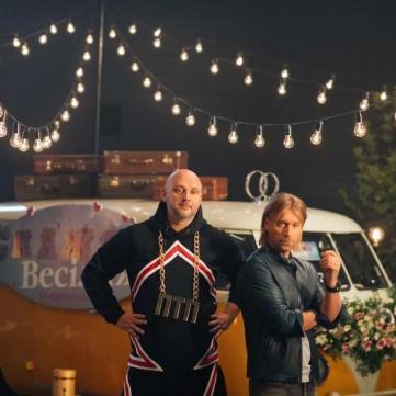 Юрий Горбунов и Потап презентовали второй трейлер фильма Скажене весілля
