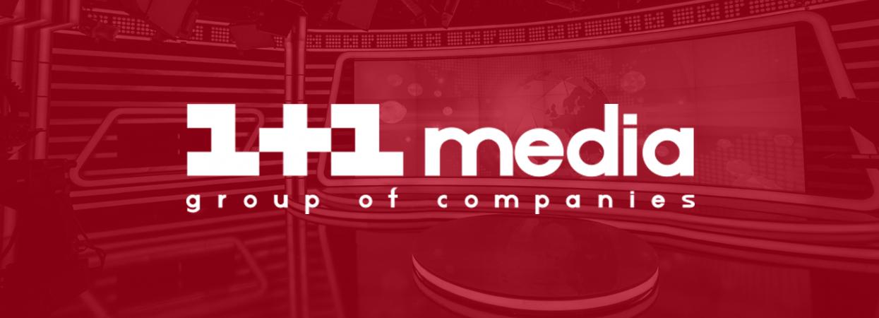 Логотип 1+1 медіа