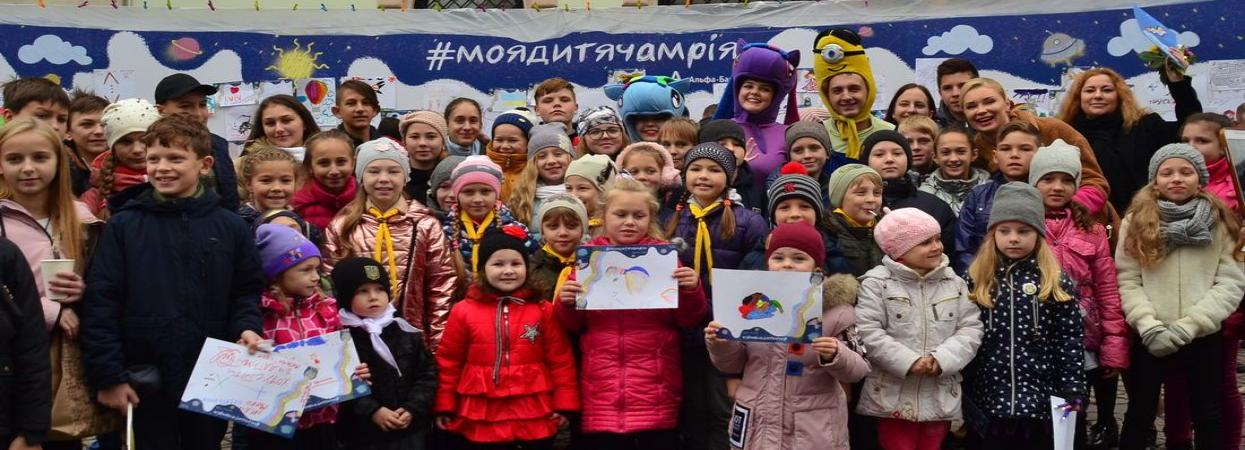 на фото учасники арт-марафону МояДитячаМрія