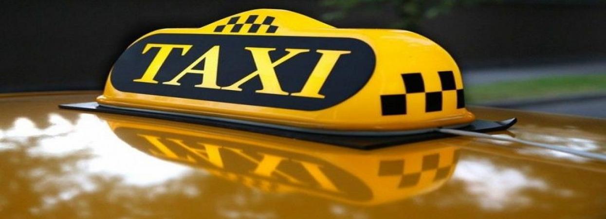 на фото таксі