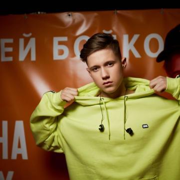 Андрей Бойко сериал Школа