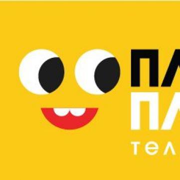Плюсплюс лого