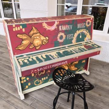 Харків, піаніно, фестиваль