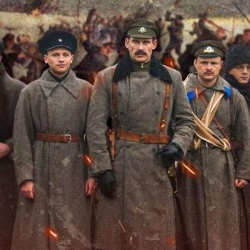 Крути 1918