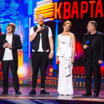 Подарок от Комарова и премьерный выпуск «Вечернего Квартала»: Что покажет 1+1 на День Независимости