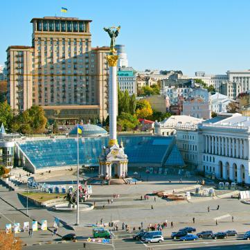 Хода Гідності на День Независимости Украины ОНЛАЙН