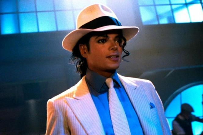 Майкл Джексон Smooth Criminal