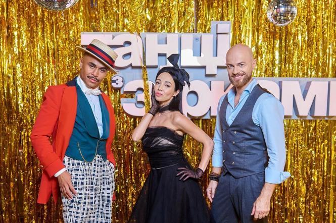 Влад Яма, Катерина Кухар і Франсіско Гомес на Танцях з зірками