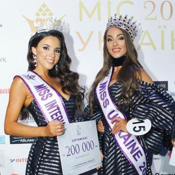 Переможниця конкурсу краси Міс Україна 2019