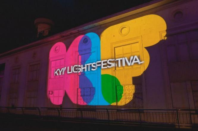 Kyiv Lights Festival