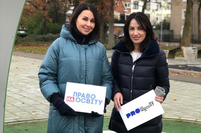 Наталія Мосейчук, Право на освіту