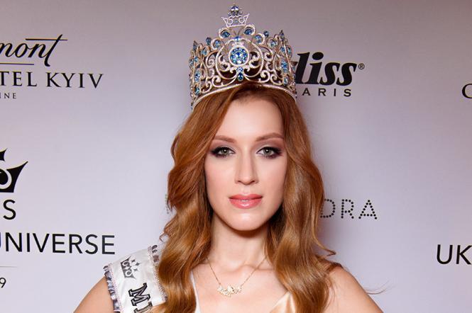 """Анастасия Суббота """"Мисс Украина Вселенная 2019"""""""
