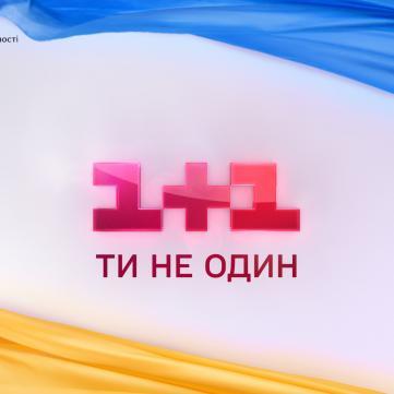 мероприятия и инициативы, посвященные 30-й годовщине Независимости Украины