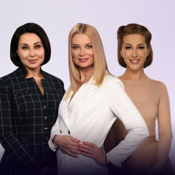 Наталья Мосейчук, Лидия Таран, Стася Ровинская про карьеру и материнство
