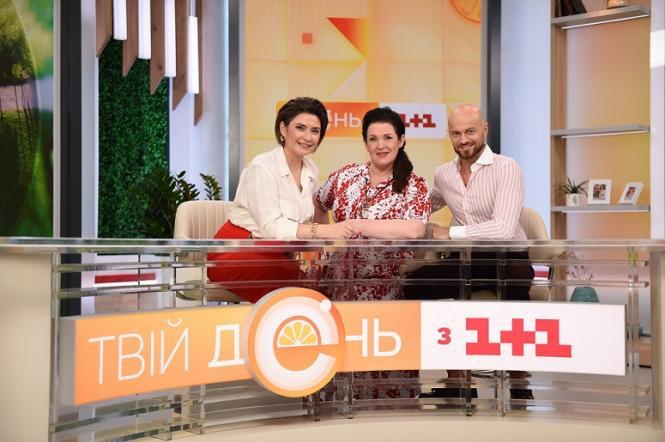 Ваннікова, Писанка, Яма