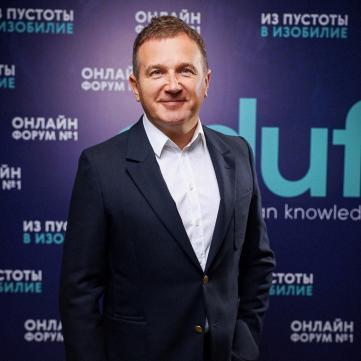 Юра Горбунов